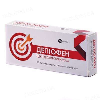 Депиофен таблетки, п/плен. обол. по 25 мг №10