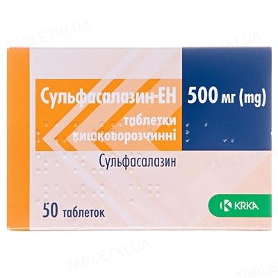 Сульфасалазин-ЕН таблетки киш./раств. по 500 мг №50 (10х5)