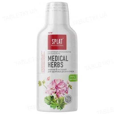 Ополіскувач для порожнини рота Splat Professional Medical herbs, 275 мл