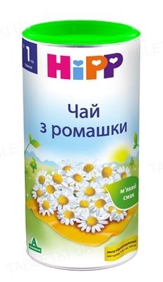 Сухий швидкорозчинний напій HiPP «Чай з ромашки», 200 г