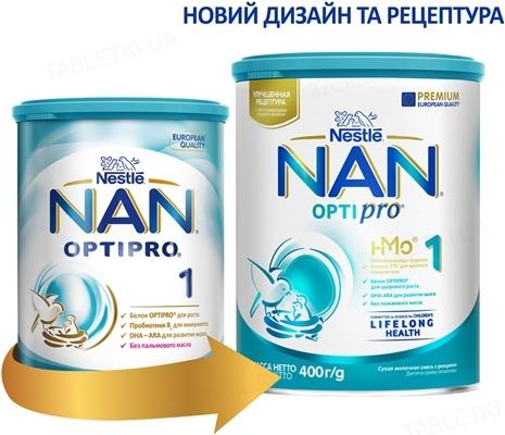 Сухая молочная смесь NAN 1 Optipro для детей с рождения, 400 г