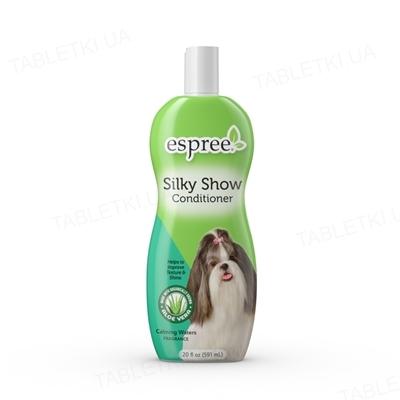 Кондиционер для собак Espree Silky Show Conditioner шелковый выставочный, 591 мл