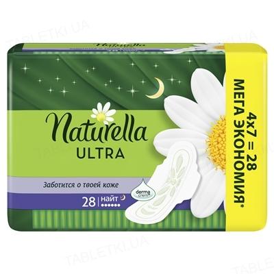 Прокладки гигиенические Naturella Ultra Night, 6 капель, 28 штук