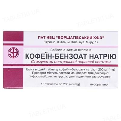 Кофеїн-бензоат натрію таблетки по 200 мг №10
