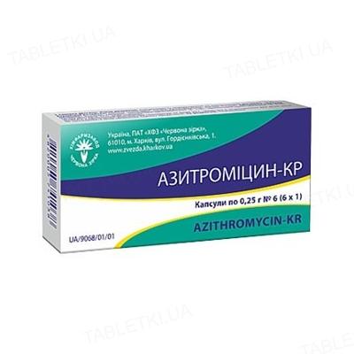 Азитромицин-КР капсулы по 250 мг №6