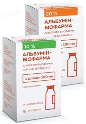 Альбумин-Биофарма раствор д/инф. 20 % по 100 мл во флак.