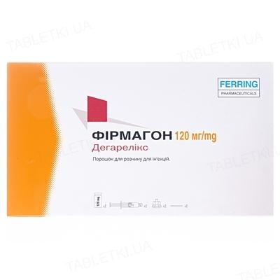 Фирмагон порошок для р-ра д/ин. по 120 мг №2 во флак. с р-лем