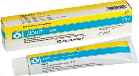 Долгит гель 50 мг/г по 50 г в тубах