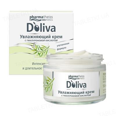Крем Doliva Hydro Care Plus увлажняющий, с гиалуроновой кислотой, 50 мл