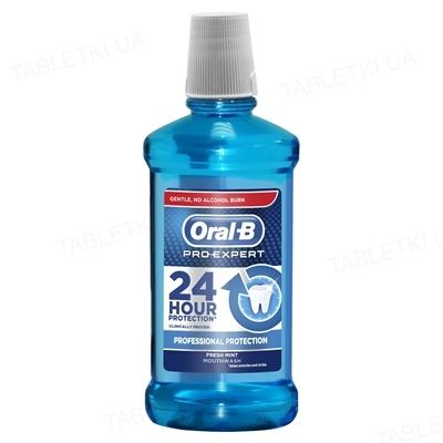 Ополаскиватель для полости рта Oral-B Pro-Expert Professional Protection Свежая мята, 500 мл