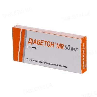 Диабетон MR 60 мг таблетки с модиф. высвоб. по 60 мг №30 (15х2)