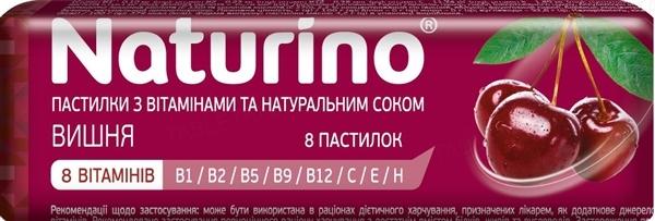 Пастилки вітамінні Naturino вишня по 33.5 г в обгорт.