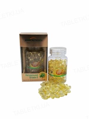 Натуральный витамин Е Angel Nutritech капсулы желатиновые мягкие по 0,25 г №160