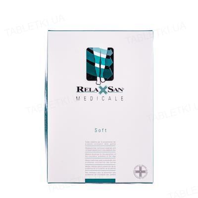 Гольфы компрессионные Relaxsan Medicale Soft открытый носок, компрессия 23-32, цвет бежевый, размер 2