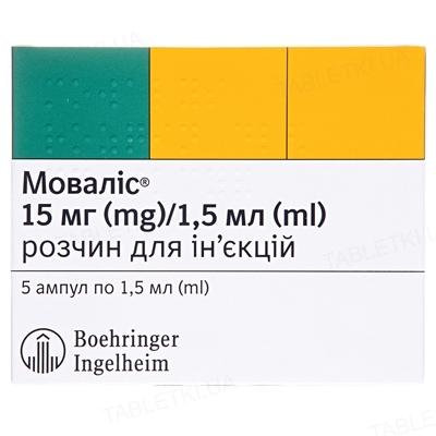 Мовалис раствор д/ин. 15 мг/1.5 мл по 1.5 мл №5 в амп.