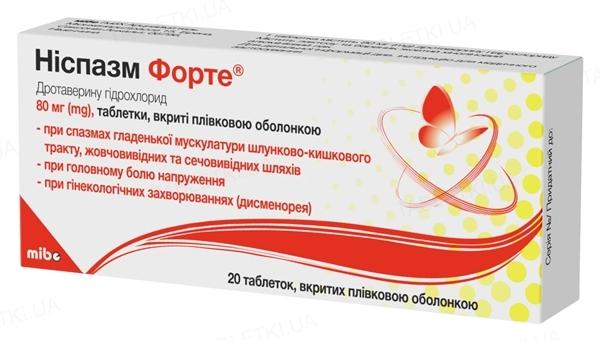 Ніспазм форте таблетки, в/плів. обол. по 80 мг №20 (10х2)