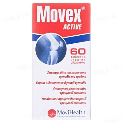 Мовекс актив таблетки, п/о №60 в бутыл.