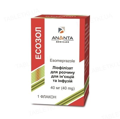 Эсозол лиофилизат для р-ра д/ин. и инф. по 40 мг №1 во флак.