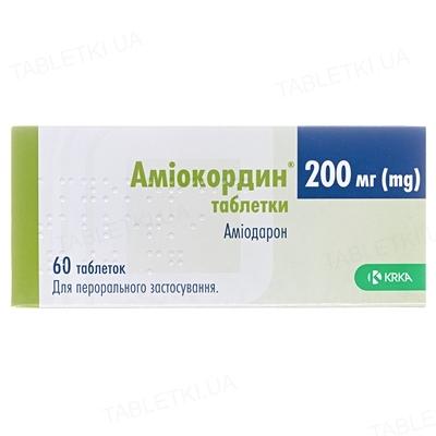 Амиокордин таблетки по 200 мг №60 (10х6)