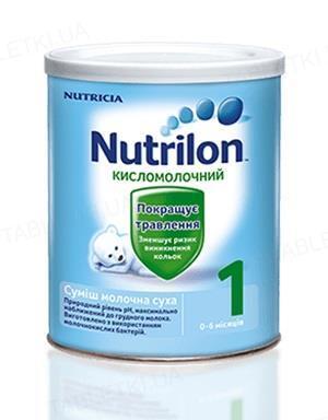 Сухая молочная смесь Nutrilon Кисломолочный 1 для питания детей с 0 до 6 месяцев, 400 г