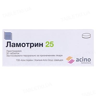 Ламотрин 25 таблетки по 25 мг №30 (10х3)