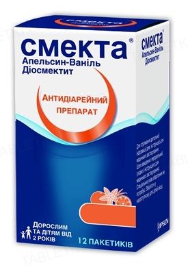 Смекта апельсин-ваніль порошок д/ор. сусп. по 3 г №12 у пак.