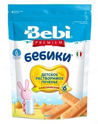 Печиво Bebi Premium Бебік Класичне, 115 г