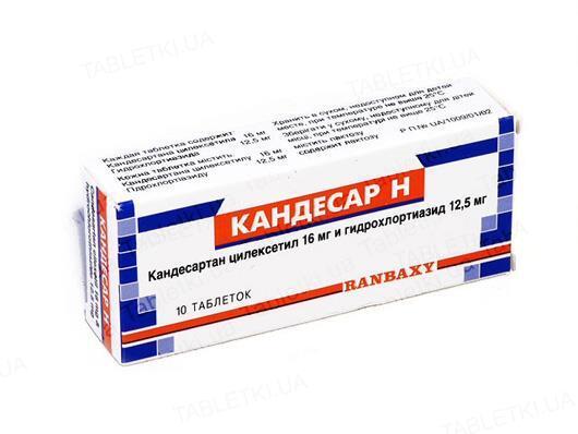 Кандесар H таблетки по 16 мг/12.5 мг №10