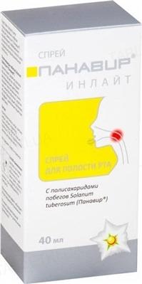 Панавир Инлайт спрей-гель, 40 мл