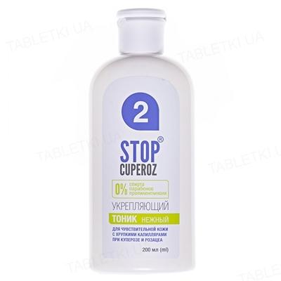 Тоник Stop Cuperoz Нежный с укрепляющим эффектом, 200 мл
