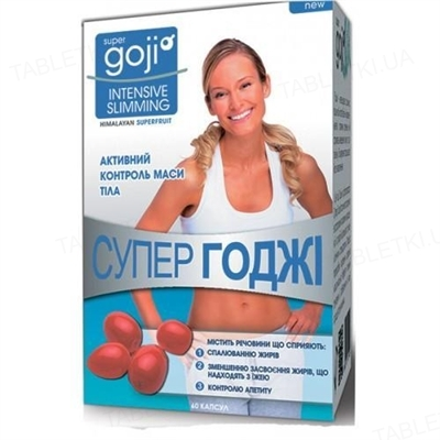 Супер Годжи капсулы по 300 мг №60
