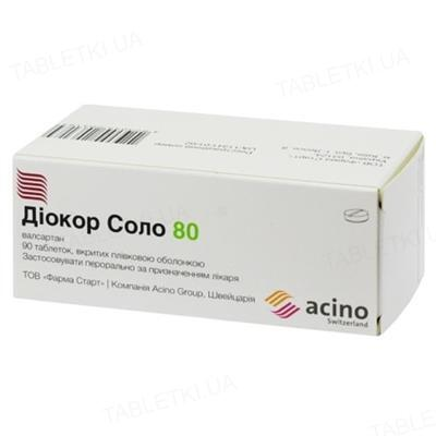 Диокор соло 80 таблетки, п/плен. обол. по 80 мг №90 (10х9)