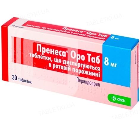 Пренеса Оро Таб таблетки, дисперг. в рот. полос. по 8 мг №30 (10х3)
