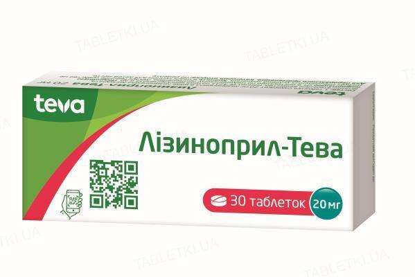 Лизиноприл-Тева таблетки по 20 мг №30 (10х3)