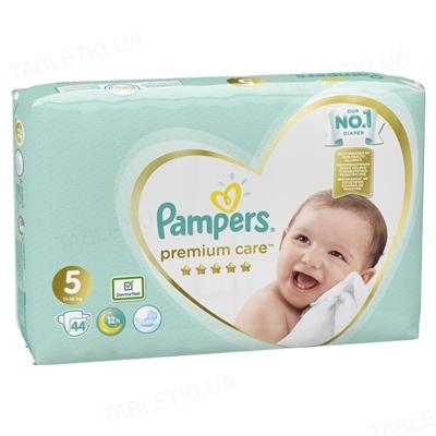 Подгузники детские Pampers Premium Care размер 5, 11-16 кг, 44 штуки