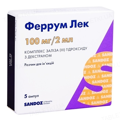Феррум Лек раствор д/ин. 100 мг/2 мл по 2 мл №5 в амп.