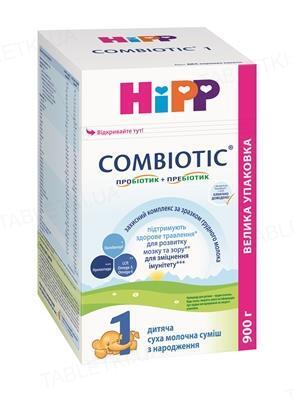 Сухая молочная смесь HiPP Combiotic 1, с рождения, 900 г