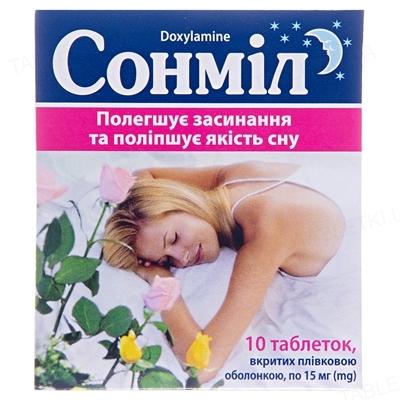 Сонміл таблетки, в/плів. обол. по 15 мг №10