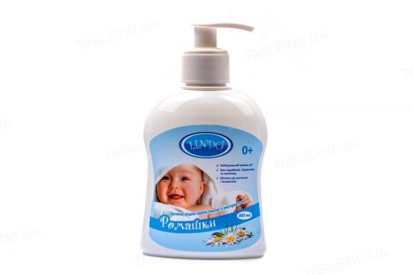 Крем-мыло детское Lindo U761 с экстрактом Ромашки, 300 мл