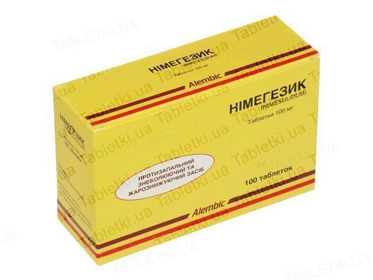 Нимегезик таблетки по 100 мг №100 (10х10)
