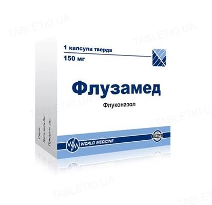 Флузамед капсулы тв. по 150 мг №1 (1х1)