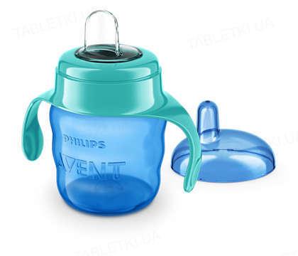 Чашка-непроливайка с мягким носиком Philips Avent, SCF551/05, с 6 месяцев, 200 мл