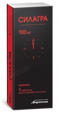 Силагра таблетки, п/плен. обол. по 100 мг №1 (1х1)