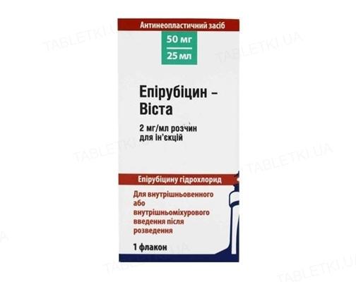 Епірубіцин-Віста розчин д/ін. 2 мг/мл (50 мг) по 25 мл №1 у флак.