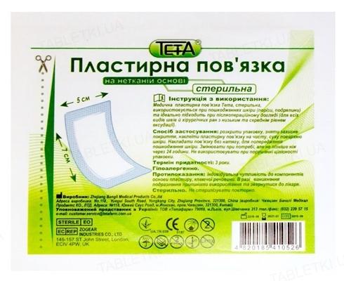 Повязка пластырная Teta стерильная нетканая 5 см х 7 см, 1 штука