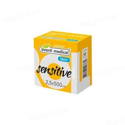 Пластырь медицинский Avanti medical Sensitive на нетканой основе 2,5 см х 500 см, телесный, катушка, 1 штука