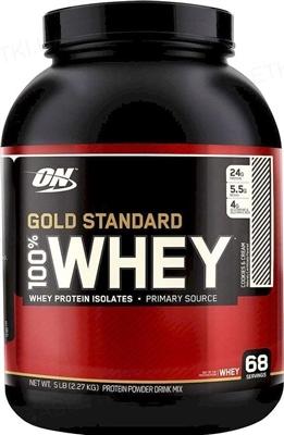 Протеин Optimum Nutrition 100% Whey Gold Standard, печенье с кремом, 2,27 кг