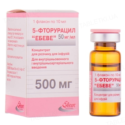 "5-фторурацил ""Эбеве"" концентрат для р-ра д/инф. 50 мг/мл по 10 мл (500 мг) №1 во флак."