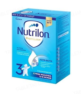 Сухая молочная смесь Nutrilon 3 для питания детей с 12 до 18 месяцев, 600 г
