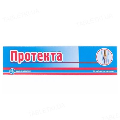 Протекта таблетки шип. №20 у тубах